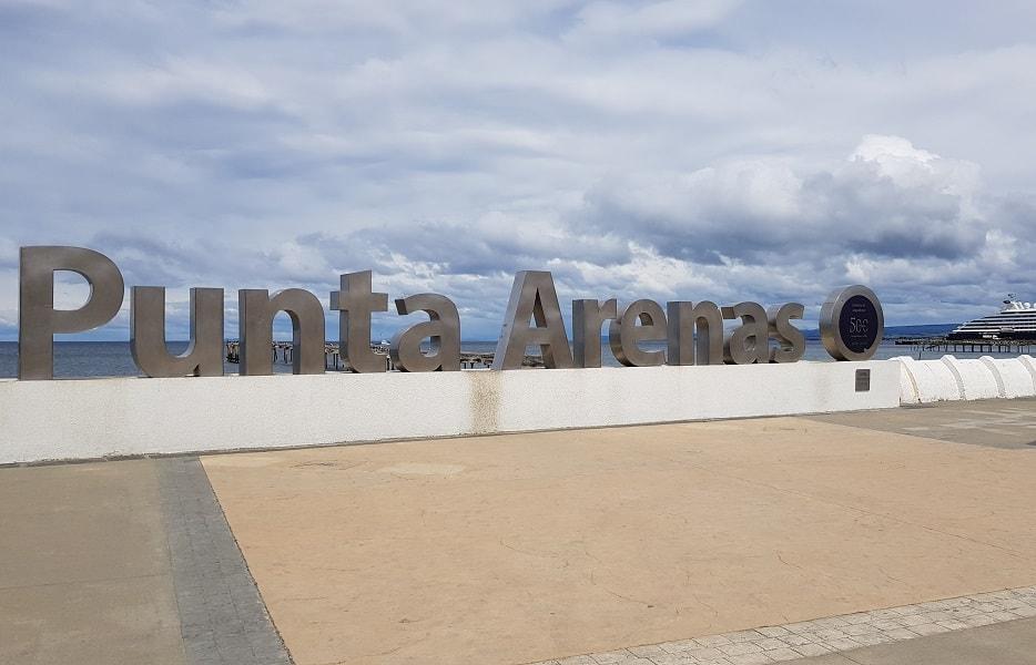 Поездка в Чили из Украины. Пунта Аренас