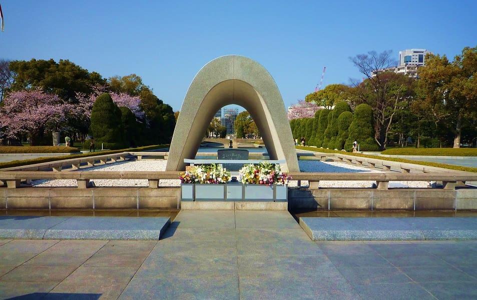 Экскурсионные туры в Японию. Хиросима. Парк