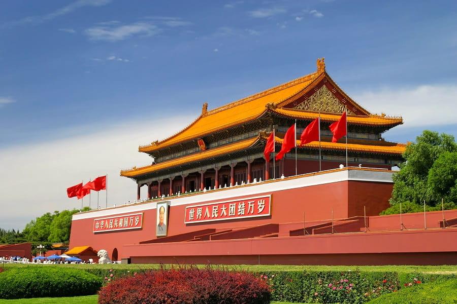 Поездка в Китай. Пекин. Площадь Тать Ань Мэнь