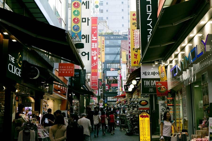 Путевка в Корею. Сеул. Оживленная улица города