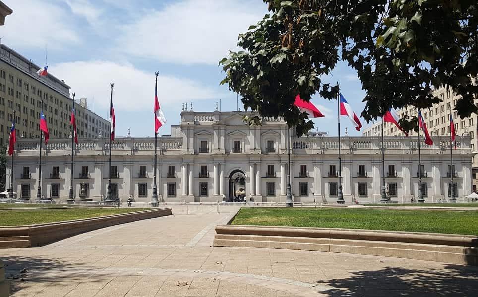 Туры в Чили. Сантьяго де Чили. Центральная площадь