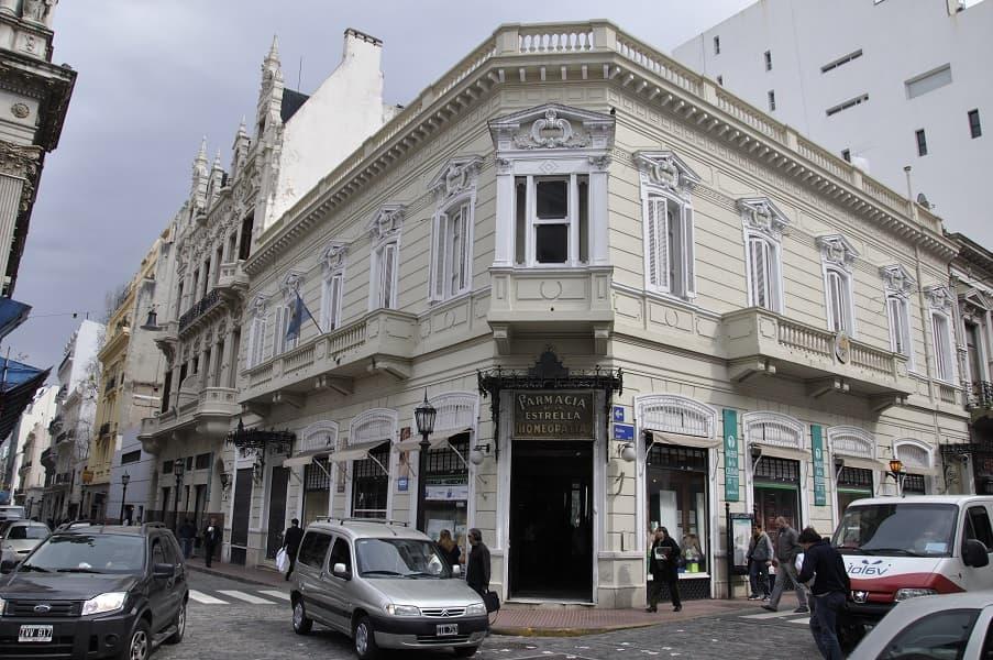 Туры в Аргентину. Буэнос Айрес. Улица в центре
