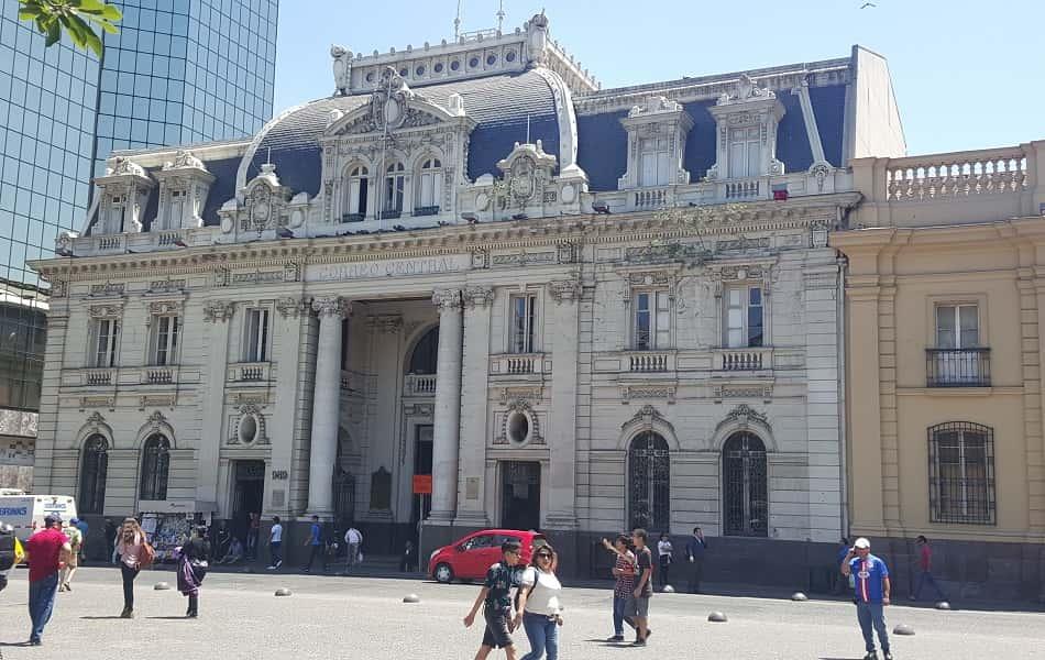 Экскурсионные туры в Чили. Сантьяго, центр города